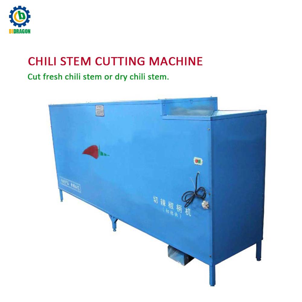 120kg/h chili stem cutting machine